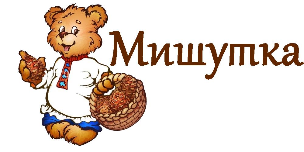 """Интернет-магазин орехов и сухофруктов """"Мишутка"""""""